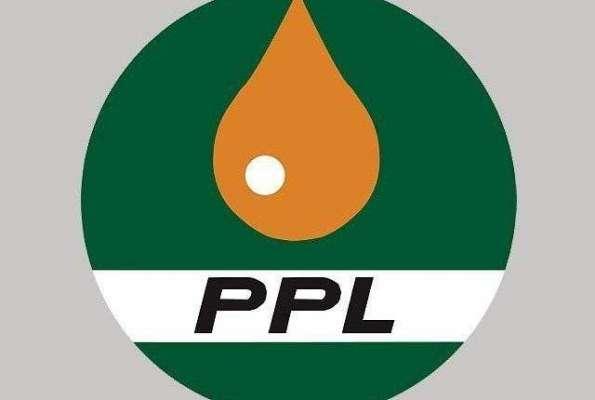 وزارت پیٹرولیم کے ذیلی ادارہ پاکستان پیٹرولیم میں پانچ کروڑ کرپشن ..