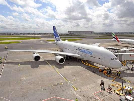 دنیا کے سب سے بڑے مسافر بردار جہاز کے پاکستان میں آپریشن شروع کرنے کاجائزہ ..