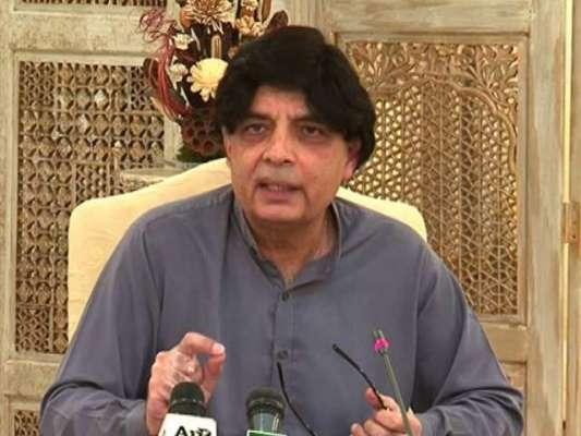 چودھری نثار علی خان بہت سیانے ہیں اور عمران خان سے کام لینے والے ہیں