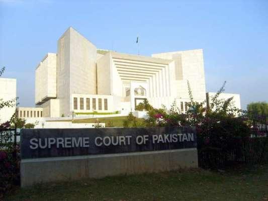 سپریم کورٹ آف پاکستان نے مطلوبہ معیار پر پورا نہ اترنے پر ایبٹ آباد ..