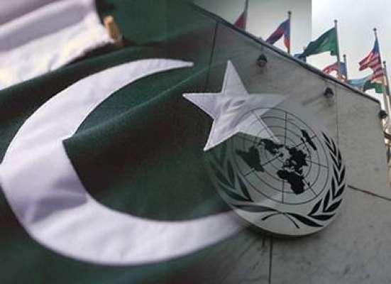 پاکستان آئندہ 30 سالوں تک ایک جوان ملک ہی رہے گا جس کے بعد یہ بڑھاپے ..