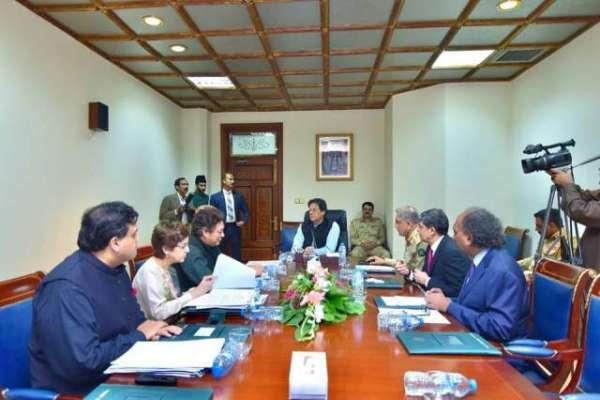 وزیراعظم کی زیرصدارت اجلاس، سکیورٹی صورتحال کا جائزہ