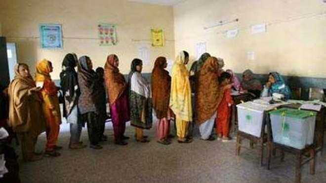 گڈ تھینکرز آگنائزیشن قصور کا الیکشن کمیشن آف پاکستان کی ہدایت پر،خواتین ..
