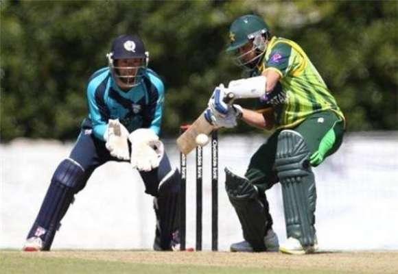 پاکستان اور سکاٹ لینڈ کے مابین کھیلے جا رہے میچ کو ہنگامی طور پر روکنا ..