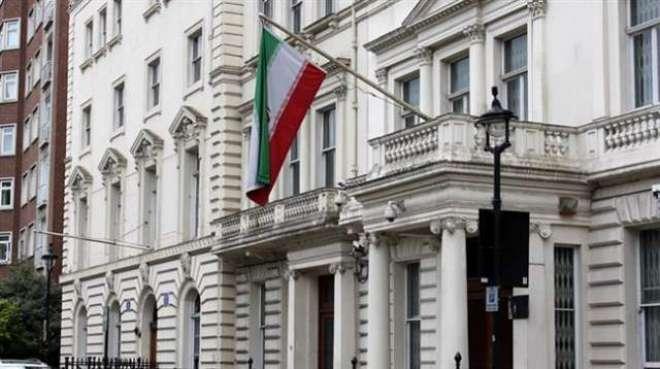 امریکہ میں ایرانی قونصلر دفتر پر حملہ