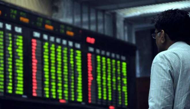 نوازشریف کا بیان'پاکستان سٹاک ایکسچینج میں مندی'1095 پوائنٹس کی کمی