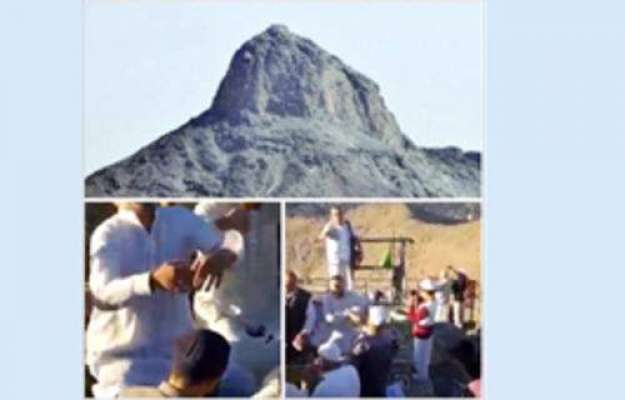 جبل نور کی زیارت پر پابندی لگانے کی وجوہات کیا ہیں ؟