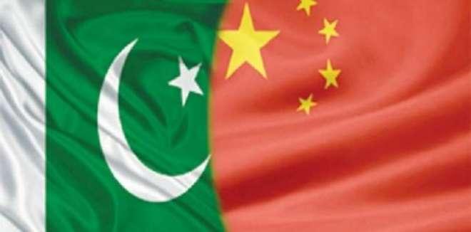 پاکستان،چین کا اسٹریٹیجک تعاون اورشراکت داری کومزید وسعت دینےکا عزم