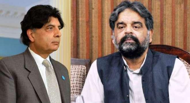 قومی اسمبلی اجلاس، چوہدری نثار علی خان نے وفاقی وزیر سکندر حیات بوسن ..