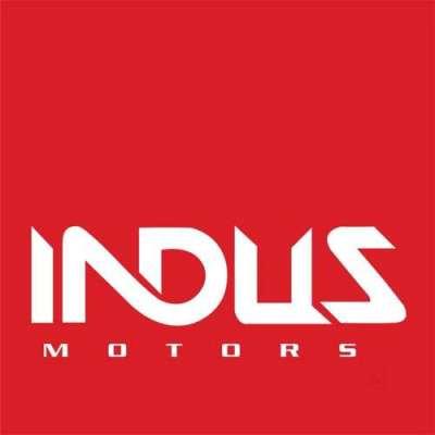 انڈس موٹرز کا مختلف برانڈز کی کار کی قیمتوں میں اضافے کا اعلان