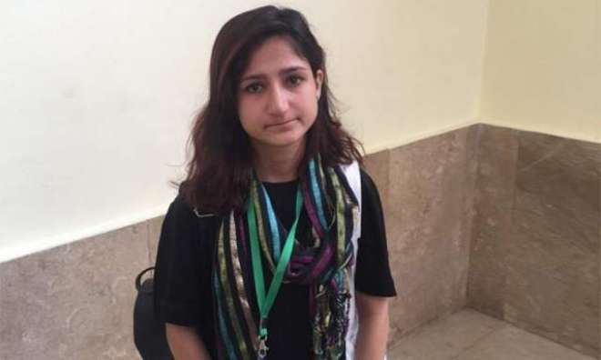 سپریم کورٹ آف پاکستان نے تطہیر فاطمہ کا کیس نمٹا دیا