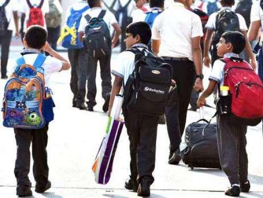 دوبئی حکومت کا بڑا فیصلہ: نجی سکولوں کی فیسیں نہیں بڑھائی جائیں گی