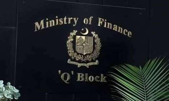 وفاقی بجٹ:مالی خسارہ 5.3 فیصد تک رکھنے جبکہ اخراجات میں اضافے کا امکان