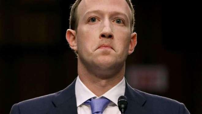 فیس بک کے سی ای او مارک زکر برگ یورپی پارلیمنٹ کے سوالات کے جواب دیں ..