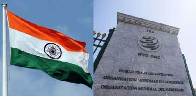 معاہدے کی خلاف ورزی پر امریکا کی عالمی تجارتی تنظیم میں بھارت کے خلاف ..