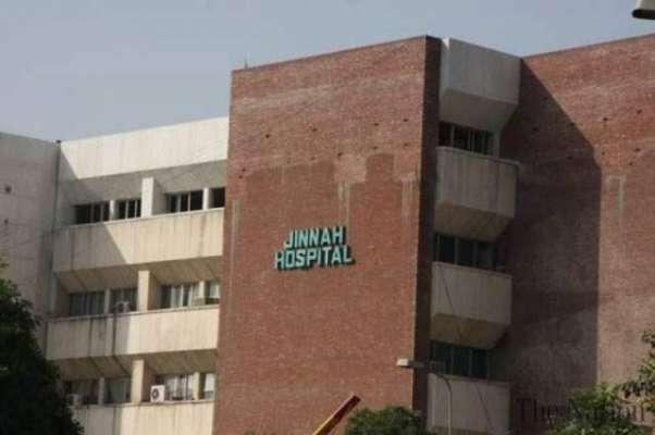 چیف جسٹس کے دورہ کے بعد جناح ہسپتال کی ایم آر آئی مشین بحال ہو گئی