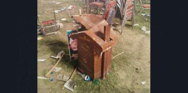 تحریک انصاف کے جلسے میں ہونے والے نقصانات کا تخمینہ جاتی رپورٹ تیار