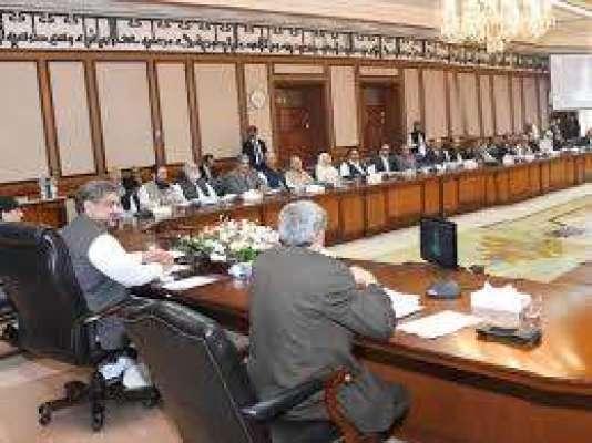وفاقی کابینہ(کل) رات 12بجے تحلیل اور وفاقی حکومت ختم ہوجائے گی