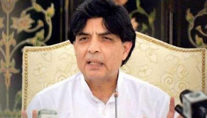 زعیم کے بعد نثار نے بھی اہم پریس کانفرنس کرنے کا اعلان کردیا