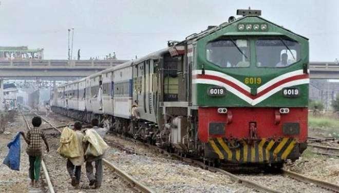 پاکستان ریلوے نے گرمیوں کی چھٹیوں میں بچوں کو بڑی خوشخبری سنادی