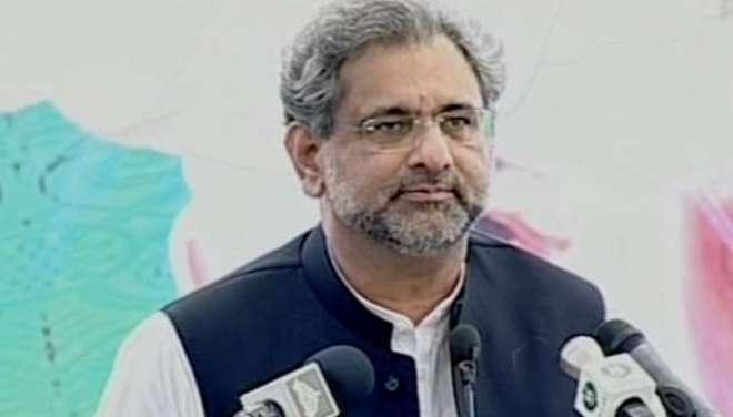 وزیراعظم شاہد خاقان عباسی کی زیر صدارت کابینہ کی اقتصادی رابطہ کمیٹی ..