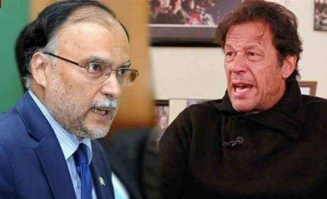 عمران خان کی ابرارالحق کواحسن اقبال کیخلاف عدالت جانےکی ہدایت