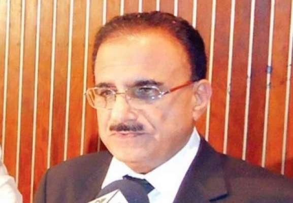 جسٹس (ر) دوست محمد خان نے نگران وزیراعلیٰ کے پی کا حلف اٹھا لیا'
