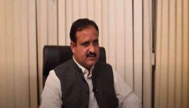 وزیراعلیٰ پنجاب سے پیپلز پارٹی لورالائی ڈویژن بلوچستان کے صدر وڈیرہ ..