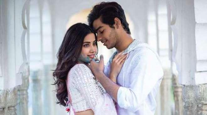 فلم ''دھڑک'' کے گانے''زینت'' کا پوسٹر جاری