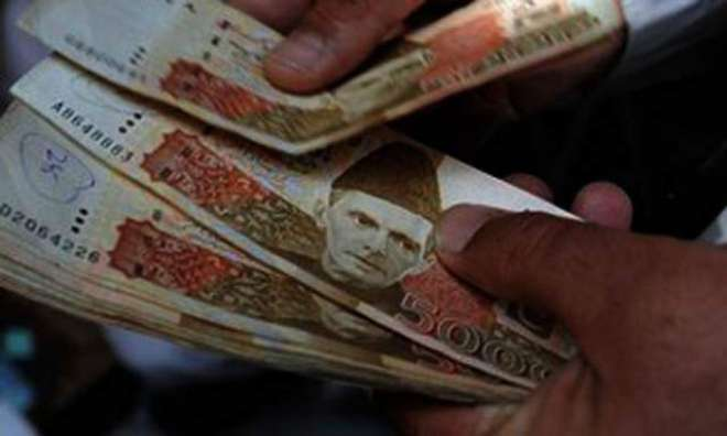نئے پاکستان میں شادی بھی 'مہنگی' ہو گئی