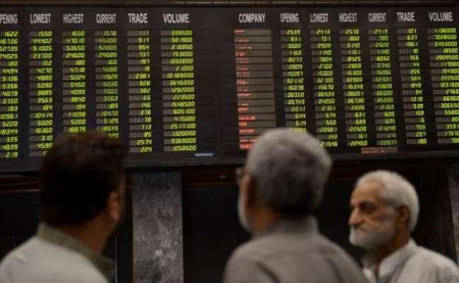 پاکستان اسٹاک ایکس چینج میں شدید مندی ،سرمایہ کاروں کو ایک کھرب 51ارب ..