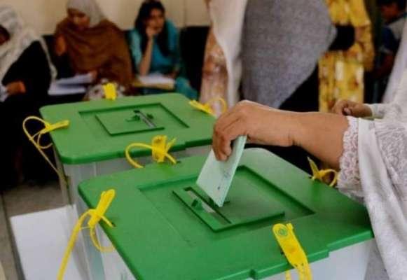 سرگودھا کے حلقہ پی پی 30 کے ضمنی الیکشن کی پولنگ چار مارچ کو ہو گی
