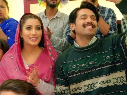 پاکستانی فلم ''لوڈویڈنگ'' بھارتی فلم فیسٹیول میں فیچر فلم کیلئے ..