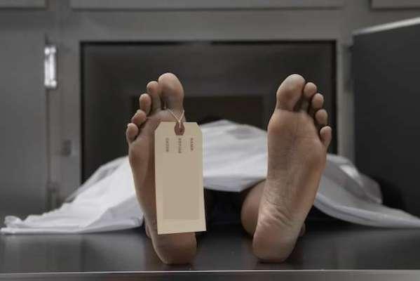 کار حادثے میں ایشائی شہری جاں بحق