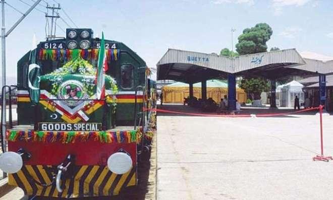 لاہور میں گرین لائن ٹرین اور مال گاڑی میں تصادم ' کسی قسم کا کوئی جانی ..