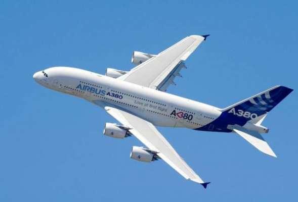 سب سے بڑےمسافر بردارجہاز کا پاکستان میں فلائٹ آپریشن کا فیصلہ