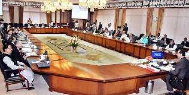 وزیراعظم شاہد خاقان عباسی کی زیر صدارت وفاقی کابینہ کا اجلاس، سیاسی ..