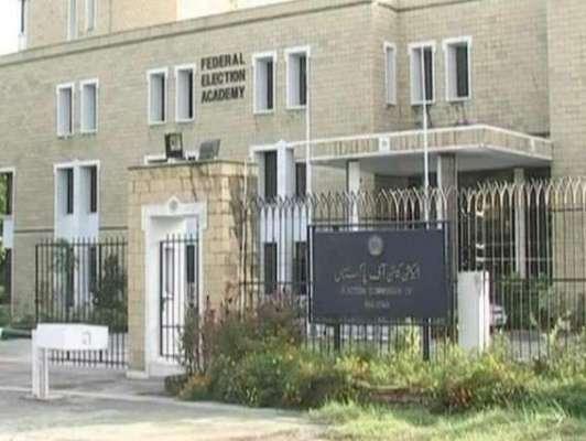 الیکشن کمیشن ضلع لاہور کی نئی حلقہ بندیوں پر اعتراضات کا فیصلہ 23 اپریل ..