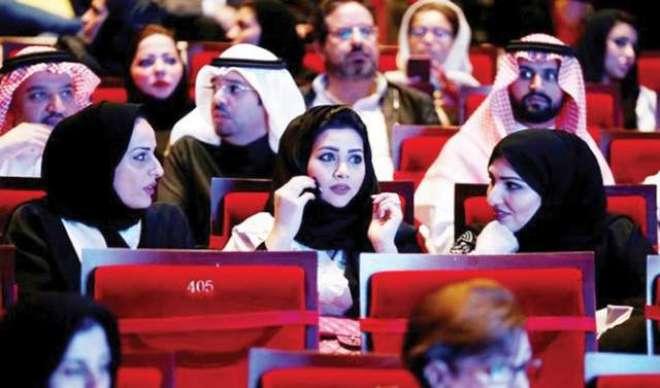 سعودی فلم بینوں کو حکومت کی جانب سے شاندار خبر سُنا دی گئی