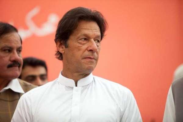 وزیراعظم عمران خان نے مشترکہ مفادات کا پہلا اجلاس 24ستمبر کو طلب کرلیا