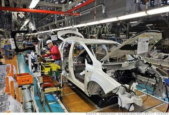 جاپان کی اپریل کے دوران صنعتی پیداوار کی شرح نمو 0.3 فیصد رہی