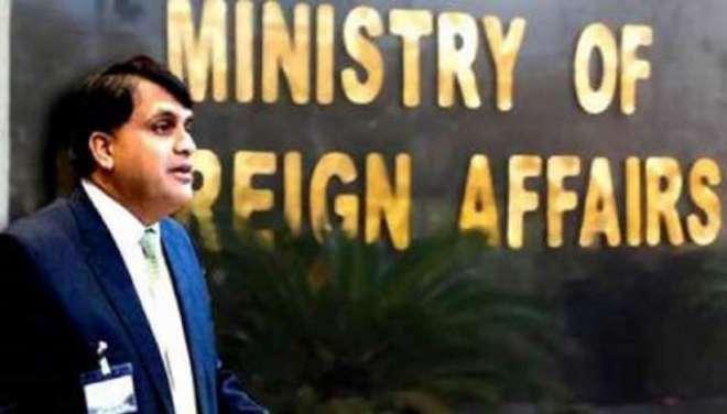 دھماکے میں پاکستانی قونصل خانے کا تمام عملہ محفوظ رہا، ڈاکٹر فیصل