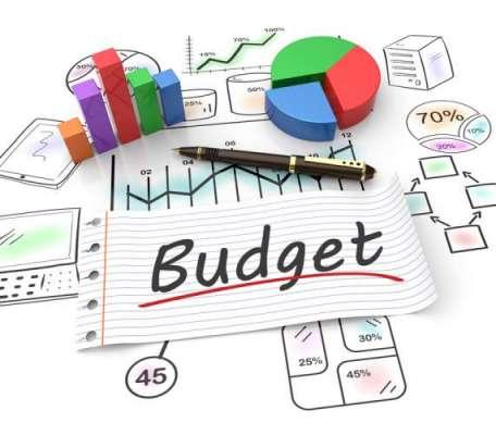 آئندہ مالی سال کیلئے سرکاری شعبہ کے ترقیاتی پروگرام کے تحت اقتصادی ..