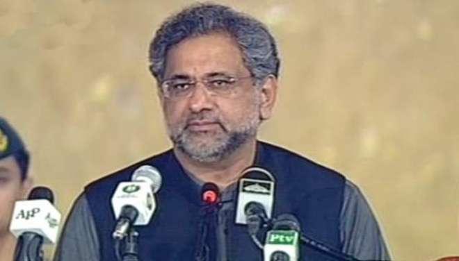 وزیراعظم شاہد خاقان عباسی نے دریائے سندھ پر کلور کوٹ پل کی تعمیر کا ..