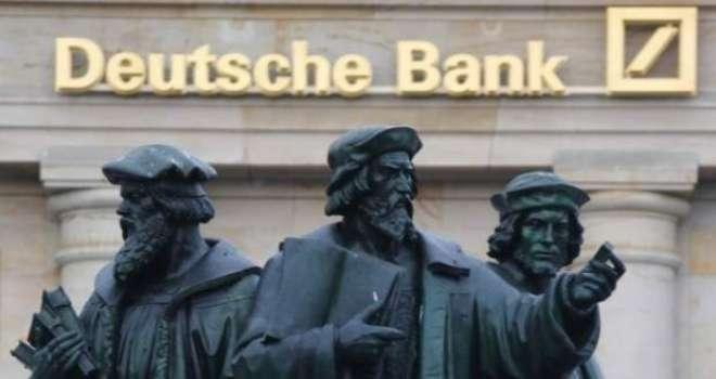 ڈوئچے بینک کا 7 ہزار سے زائد ملازمتیں ختم کر نے کا اعلان