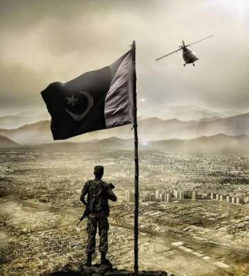 Image result for دفاع پاکستان