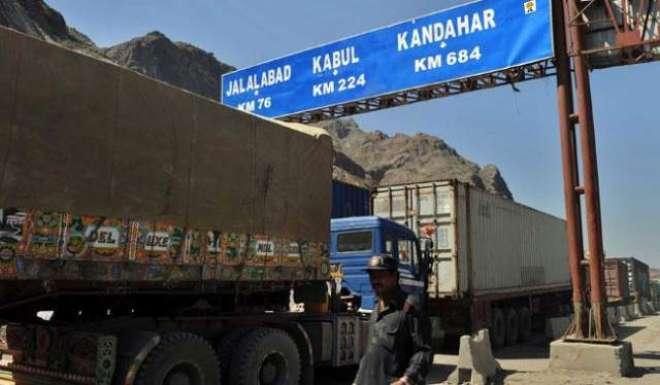 پاکستان ،ْ افغانستان نے دو طرفہ تجارتی مسائل حل کرنے پر رضامندی ظاہر ..