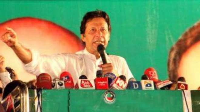 عمران خان کے پہلے جلسے میں سرکاری نوکری سے استعفیٰ دینے والے شاعر