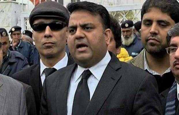 اصل وزیراعظم شاہد خاقان نہیں، فواد حسن فواد ہیں ،ْفواد چودھری