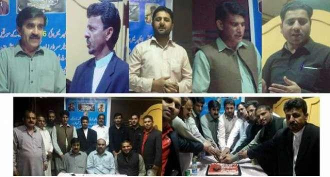 ریاض میں پاک کشمیر کے صحافیوں کی نمائندہ تنظم پاک کشمیر میڈیا فورم ..